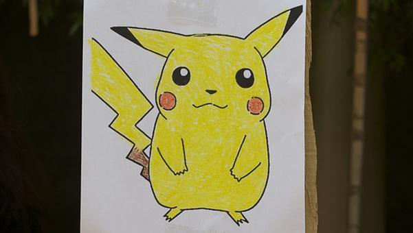 pokemon go for marketing business 2